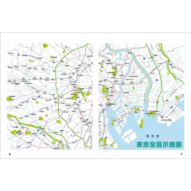 東京地鐵地圖快易通2020-2021