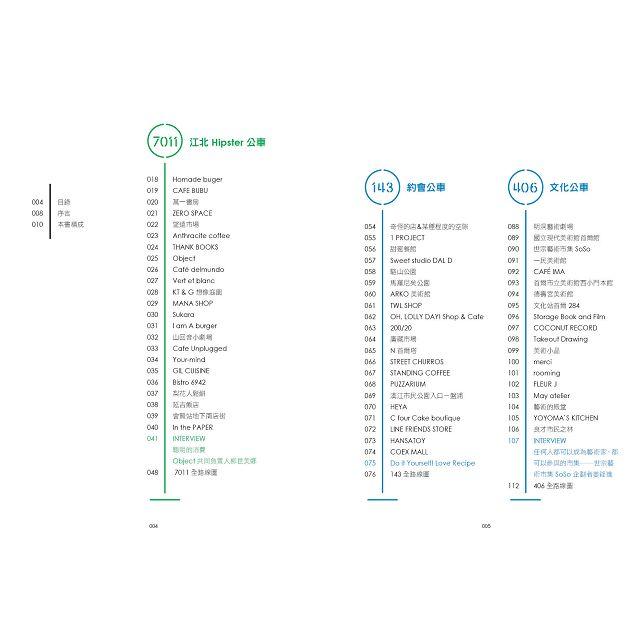 搭公車遊首爾:為自助旅行者準備的7條首爾微旅行路線