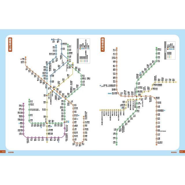 釜山‧大邱衝一波!排行程╳菜單全圖解+人肉翻譯,在地人私房帶路╳地鐵暢遊╳食購攻略秒上手