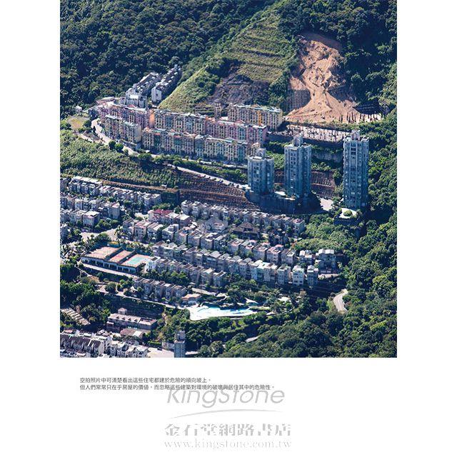 我的心,我的眼,看見台灣:齊柏林空拍 20 年的堅持與深情