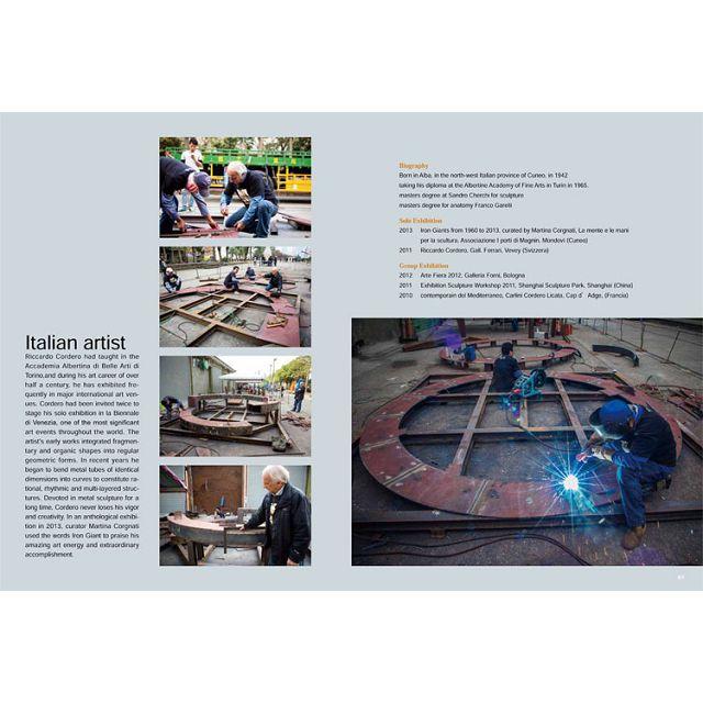 無限上鋼:2014高雄國際鋼雕藝術節