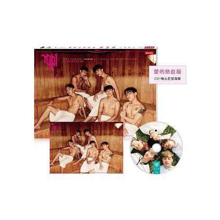 TOP1「我的愛」寫真迷你專輯【愛的熱血版】