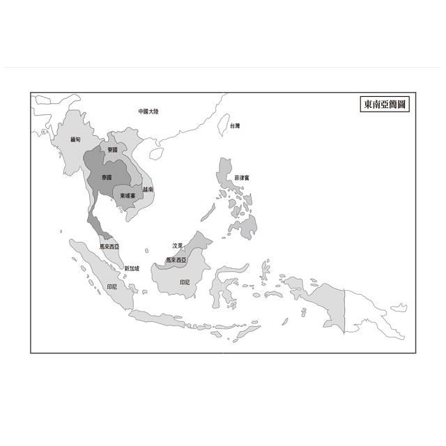 從暹羅到泰國:失落的土地與被操弄的歷史