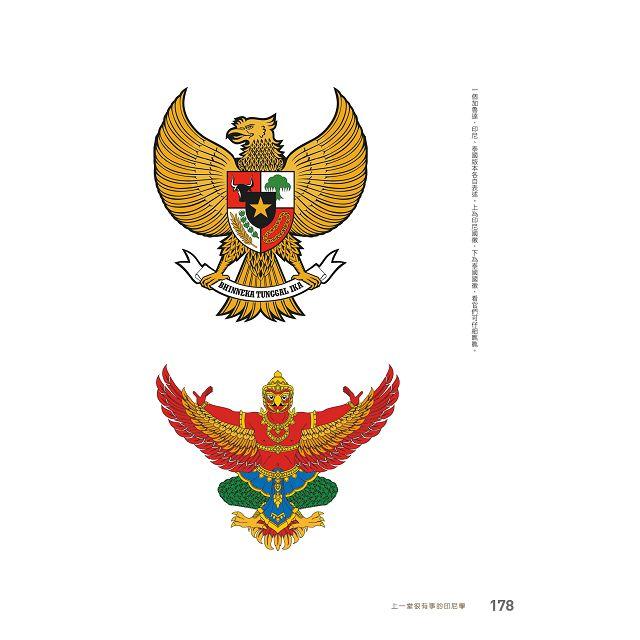 上一堂很有事的印尼學:是隔壁的窮鄰居,還是東協的老大哥?