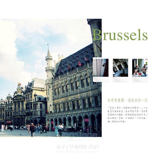 最美的抵達,最近的遠方:五座歐洲首都的一日漫步