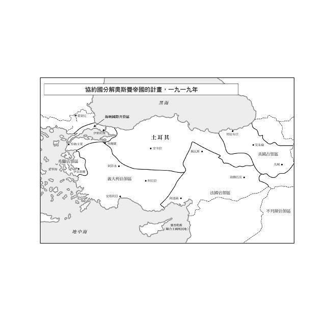 不曾結束的一戰:帝國滅亡與中東歐民族國家興起