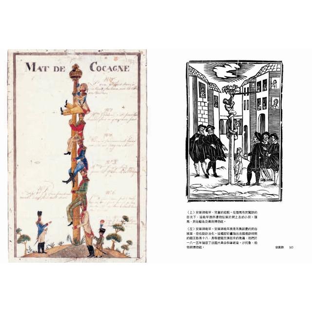 中世紀關鍵詞:騎士、城堡與幻獸,大師為你圖說中古歐洲史