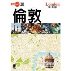 倫敦 London