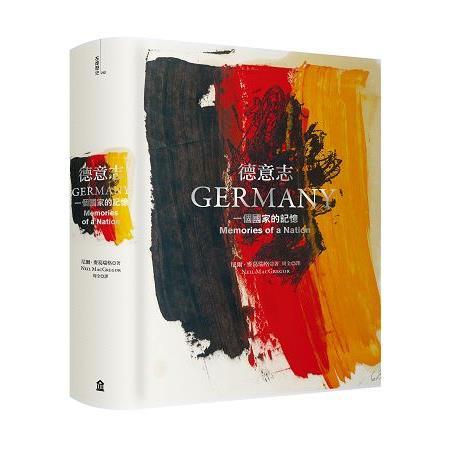德意志 :一個國家的記憶(另開視窗)