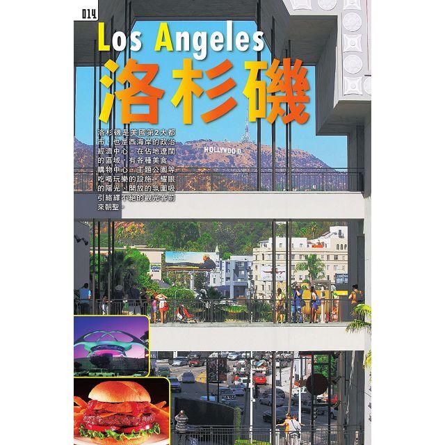JTB自在旅行12:洛杉磯.拉斯維加斯