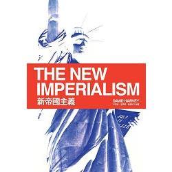 新帝國主義
