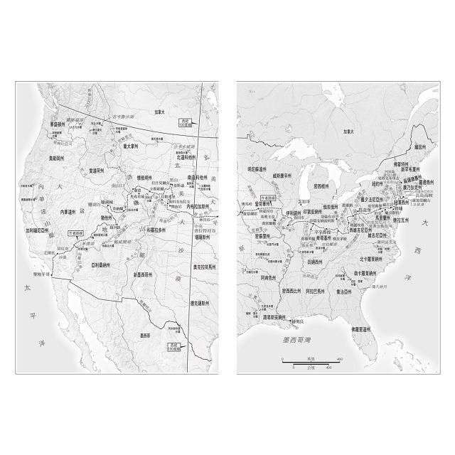 西進的帝國:地理如何形塑美國的世界地位