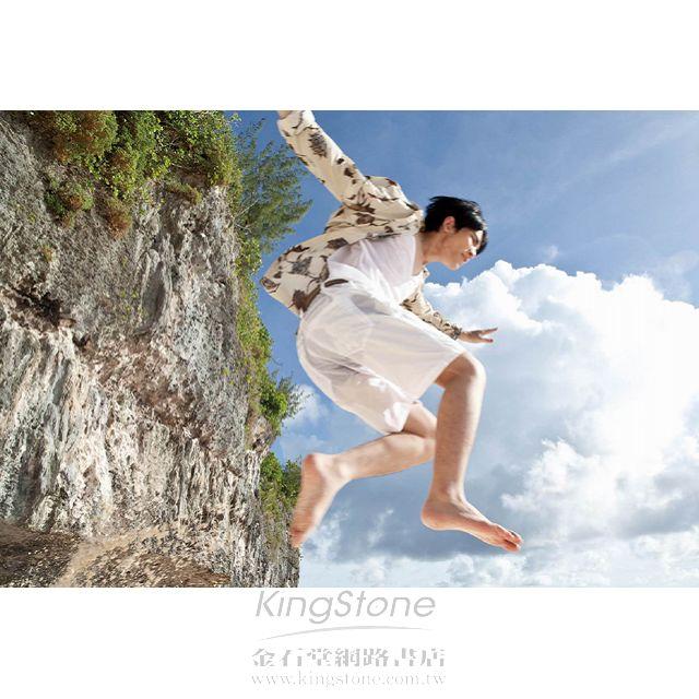 蕭敬騰.愛.在關島-DVD版