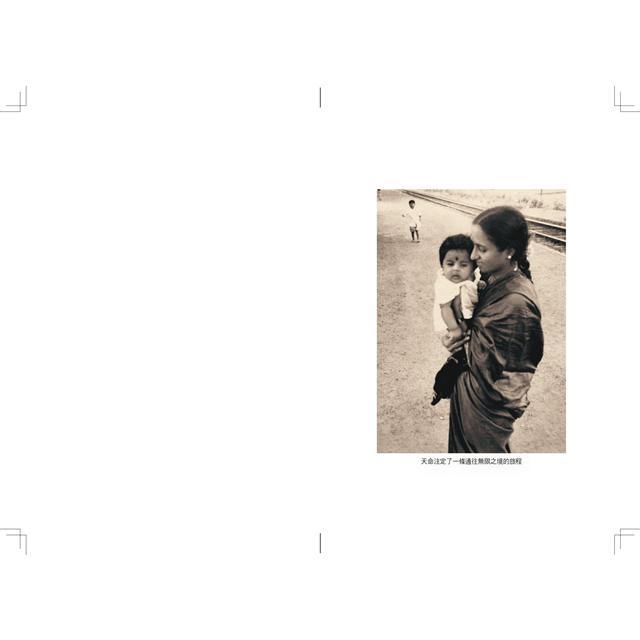 高峰之巔的聖者:古儒德夫 詩麗.詩麗.若威香卡傳記