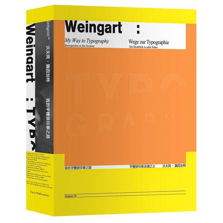 我的字體排印學之路:字體排印新浪潮之父沃夫岡.魏因加特