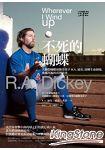 不死的蝴蝶:大聯盟蝴蝶球傳奇投手R.A.迪奇,逆轉生命困境,乘風再起的真實故事