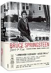 生來奔跑:「藍領搖滾教父」布魯斯‧史普林斯汀的生命故事