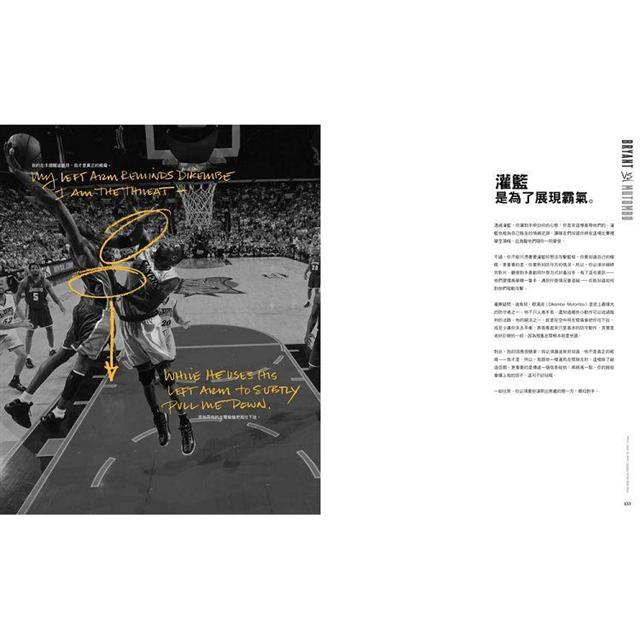 曼巴精神(首刷特贈限量全球獨家超大型73x52公分華麗書衣海報)