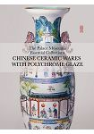 The Palace Museum,s Essential Collections:Chinese Ceramic Wares with