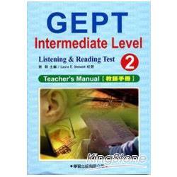 中級英檢模擬試題(2)教師手冊(附MP3)