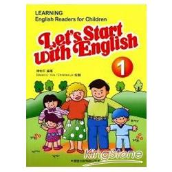 學習兒童美語讀本1(書+MP3)