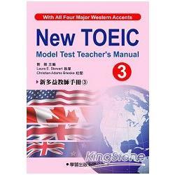 新多益教師手冊3(附CD)New Toeic Model Test Teacher*s Manual