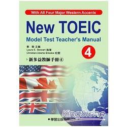 新多益教師手冊4(附CD)New TOEIC Model Test Teacher*s Manual