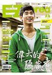 EZ Korea 韓語教學誌 No.8:二週年 版(1書1MP3, 附贈封面人物「100%