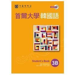 首爾大學韓國語3B(1MP3)