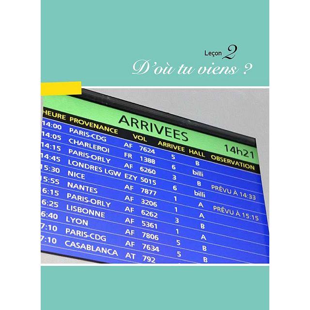 法語OH LA LA!最活潑又實用的法語入門讀本(隨書附贈法籍作者親錄標準法語朗讀MP3)