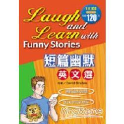 短篇幽默英文選