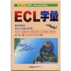 ECL字彙(書/4CD)