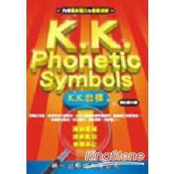 K.K Phonetic Symbols{KK音標}(附3CD)