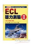 ECL聽力測驗II附MP3