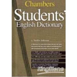 Chambers Students English Dictionary