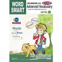 Work smart 高中進階字彙 =Advanced vocabulary(open new window)