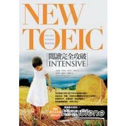 NEW TOEIC閱讀完全攻破 INTENSIVE :  New TOEIC intensive reading /