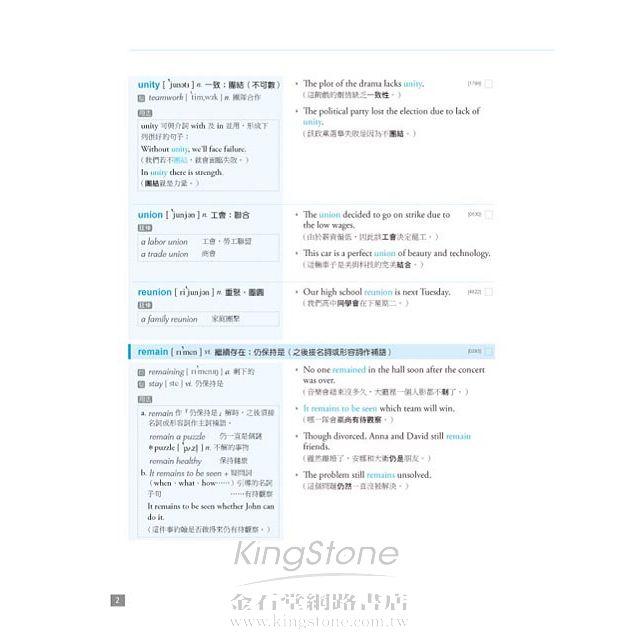 核心英文字彙 2251-4500 LEVEL