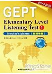 Elementary Level Listening Test(1)Teacher``s Manual教師手冊