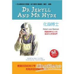 一生必學的英文閱讀:化身博士(附朗讀CD)