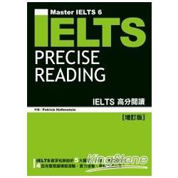 IELTS高分閱讀(增訂版)