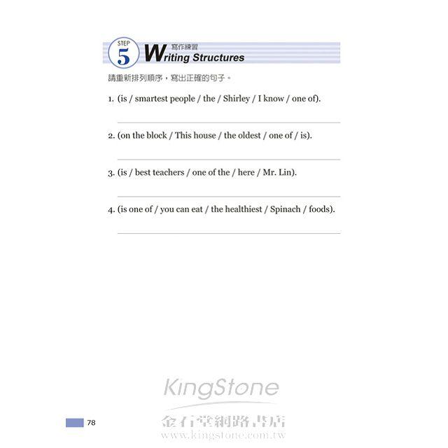 白安竹基礎英文閱讀(附全文朗讀+聽力練習MP3)