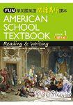 FUN學美國英語閱讀寫作課本1(菊8開+中譯別冊+1MP3)