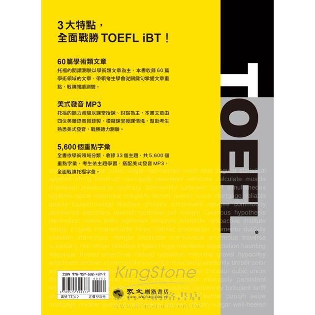 TOEFL iBT托福分類字彙(增訂版)(附MP3)