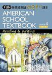 Fun 學美國英語閱讀寫作課本 4(16K+1MP3)