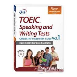 多益口說與寫作測驗官方全真試題指南.
