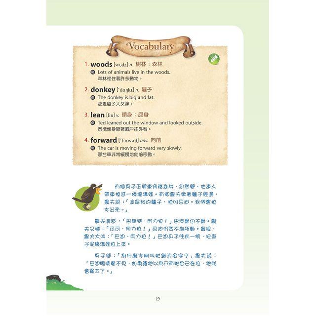 ABC英語故事袋 看笑話學英語