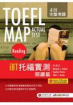 TOEFL MAP ACTUAL TEST: Reading iBT托福實測 閱讀篇(1書+1DVD)