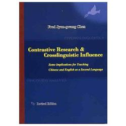 Contrastive Research & Crosslinguistic Influence (Revised Edition)