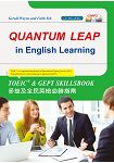 Quantum Leap in English Learning:多益及全民英檢必勝指南【附朗讀光碟】
